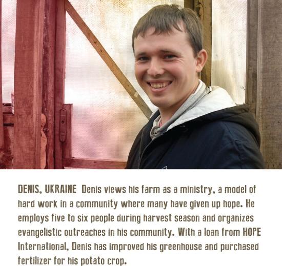 Denis, HOPE International micro loan recipient